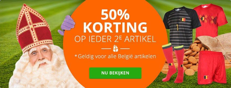 Voetbaltenues en voetbalshirts belgie